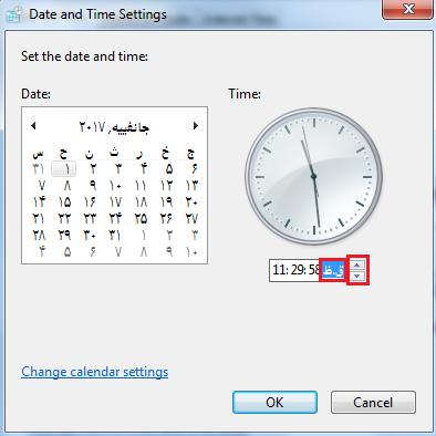 نحوه تنظیم ساعت و تاریخ  در ویندوز 10 و 7