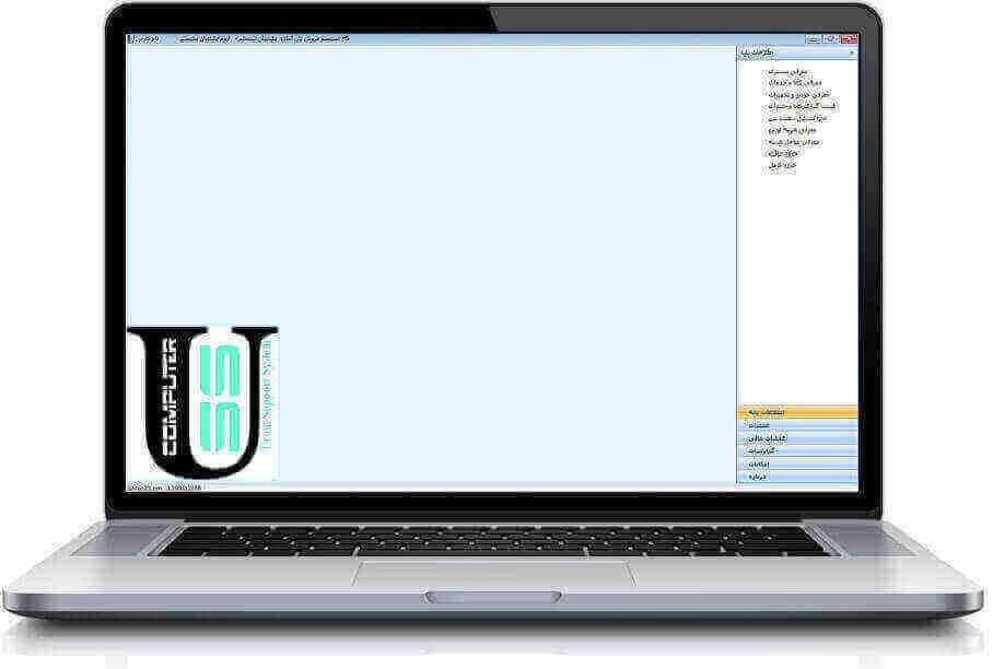 نرم افزار های اروم پشتیبان سیستم
